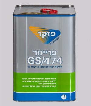 PRIMER GS474